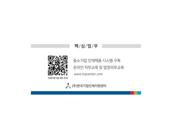 이메일_서명용2.jpg