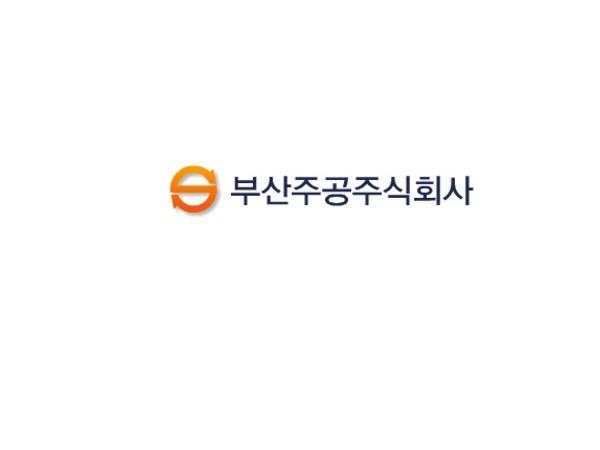 부산주공.jpg
