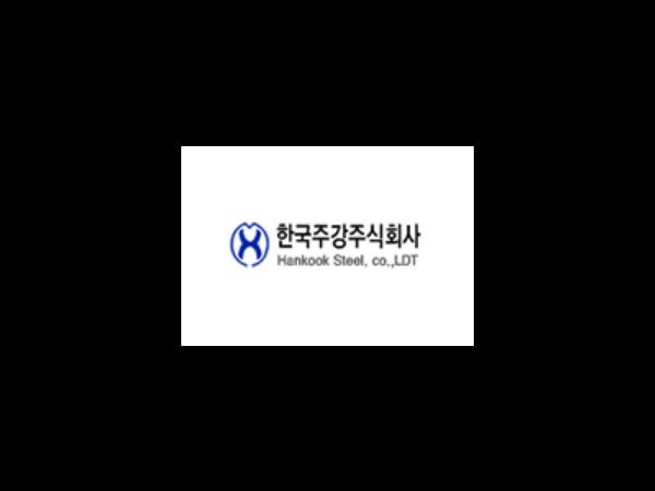 한국주강.png