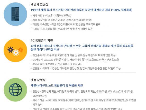 netclient1_image3.png